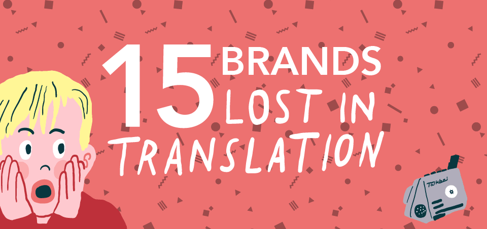 brands-lost-in-translation-header2