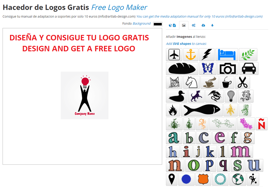Online Logo makers - how to design a free logo