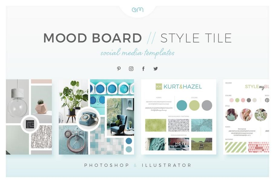 create a mood board - how to design a logo