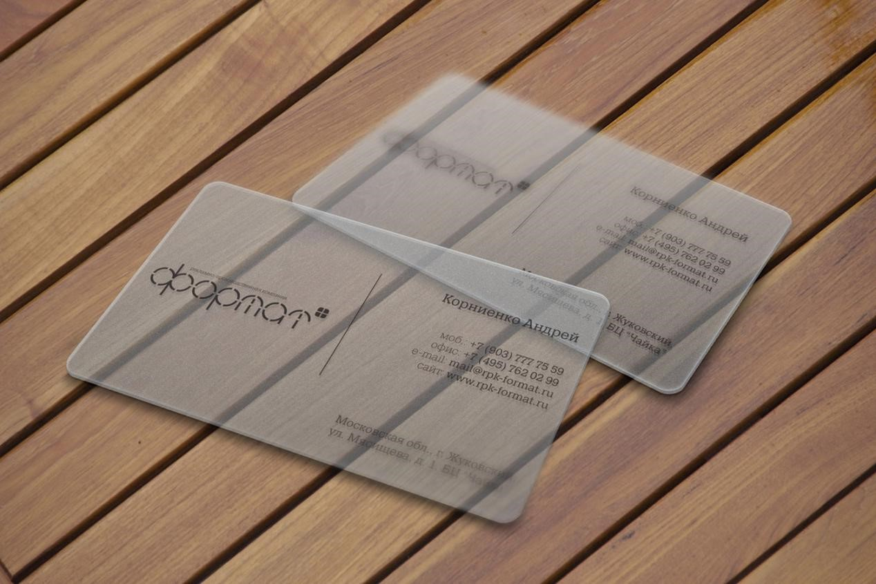 finalizing format - How to Design A Business Card