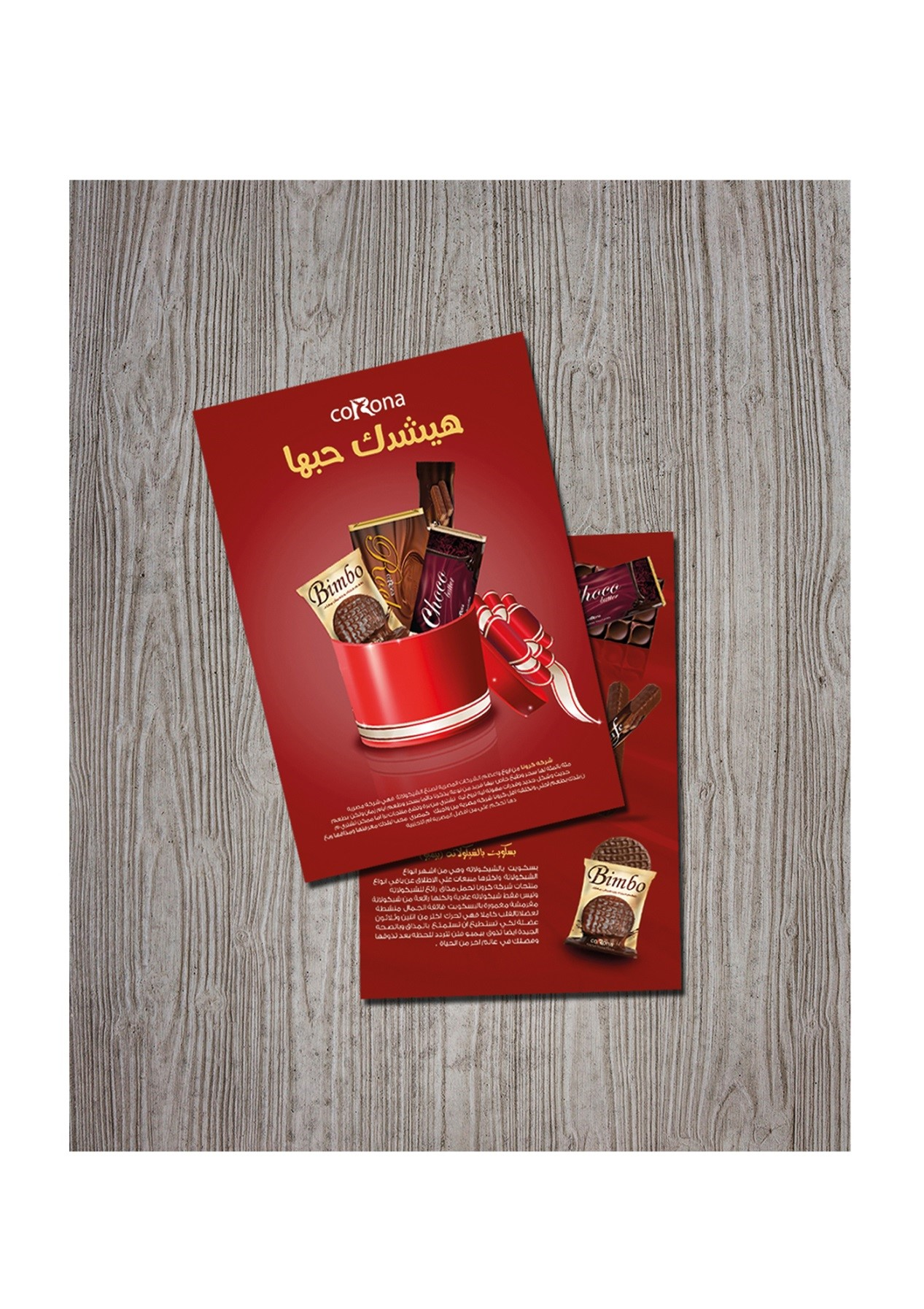 make your message concise - tips to design brochure