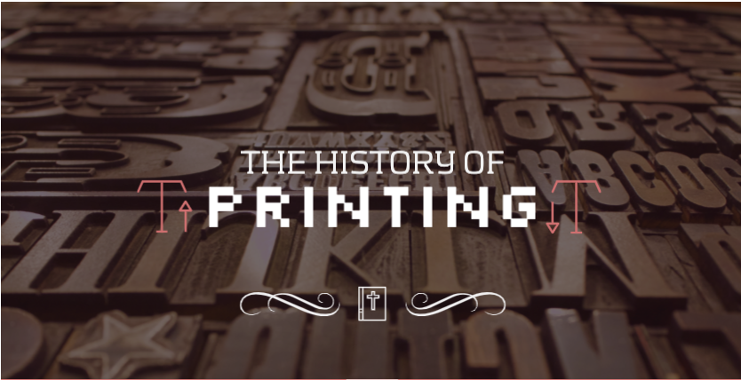 when-was-the-printing-press-invented